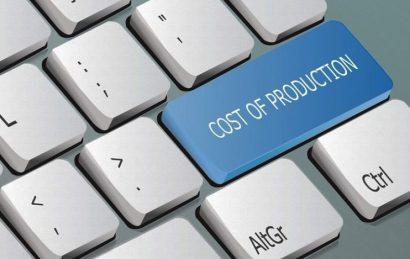 هزینههای تولید